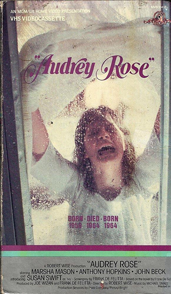Audrey Rose (1977) film